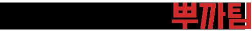 파워볼밸런스작업팀 뿌까팀 [파워볼, 파워사다리, 키노사다리, 엔트리FX1분, 네임드FX1분, 별다리]